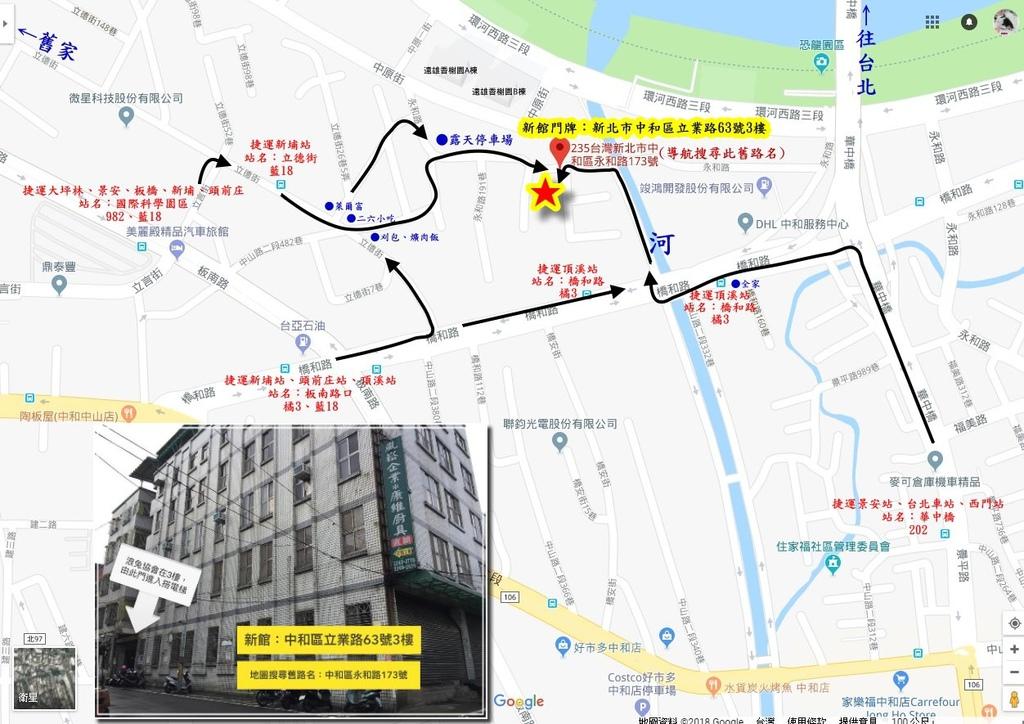 路線地圖.jpg