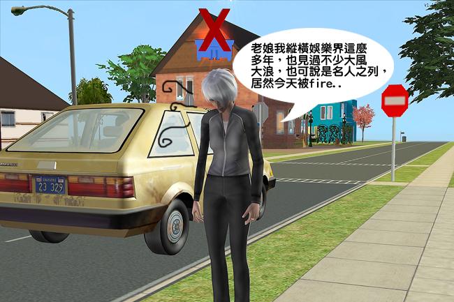 奇瑞分家3 (1).jpg