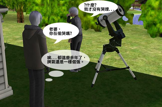 奇瑞分家3 (4).jpg