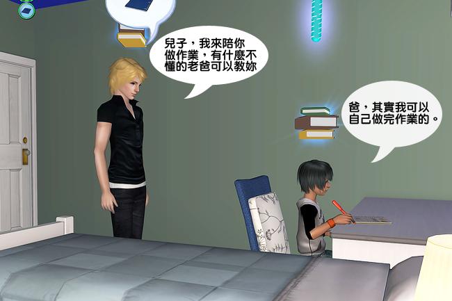 奇瑞分家3 (7).jpg