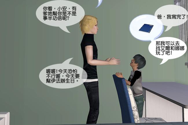 奇瑞分家3 (9).jpg