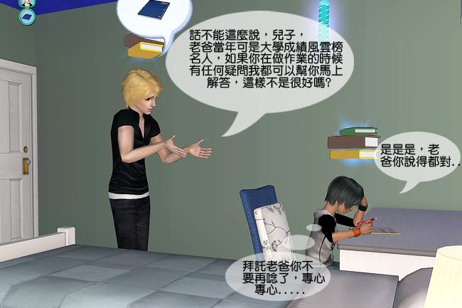 奇瑞分家3 (8).jpg