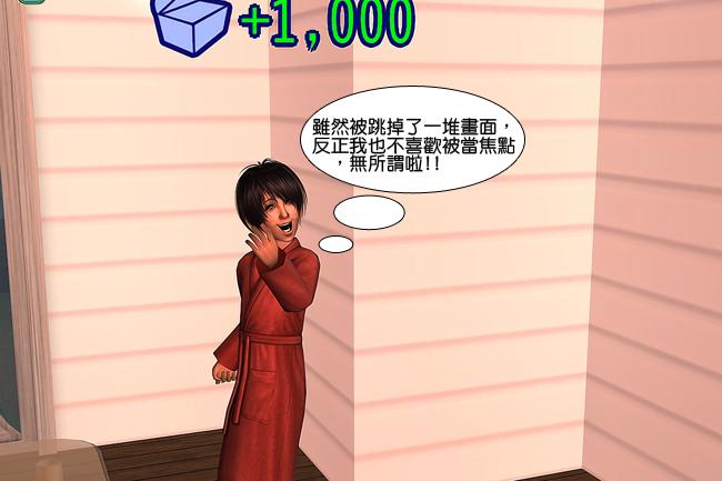 奇瑞分家3 (11).jpg