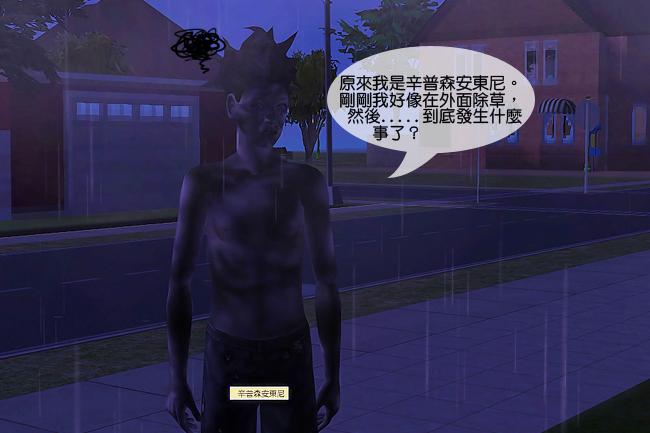 奇瑞分家3 (29).jpg