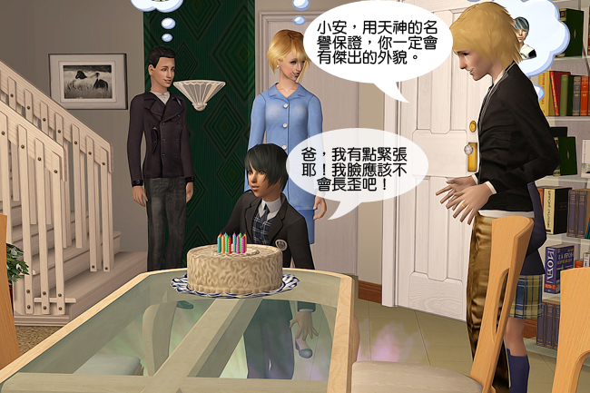 奇瑞分家3 (38).jpg