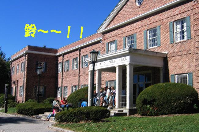 LIU-Campus-8.jpg