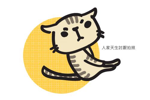 猴硐(侯硐)貓村
