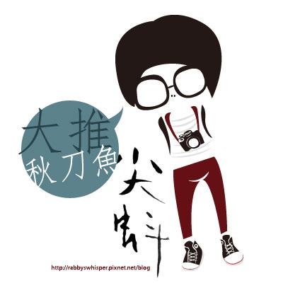 尖蚪-(2)