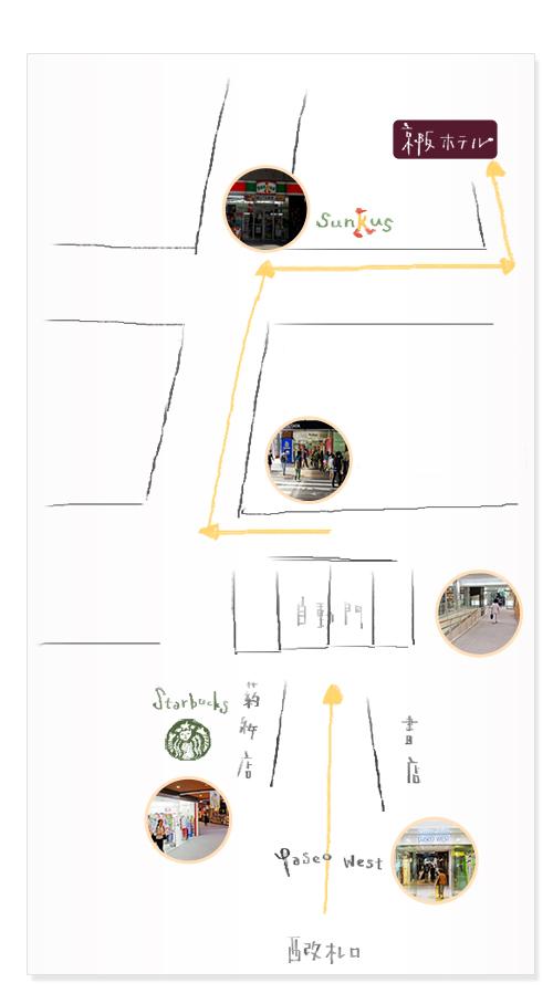 京阪札幌飯店路線