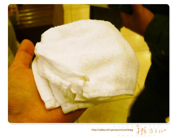 京阪札幌飯店熱毛巾