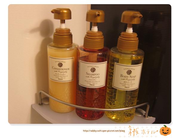 京阪札幌飯店房間圖-浴室沐浴用品