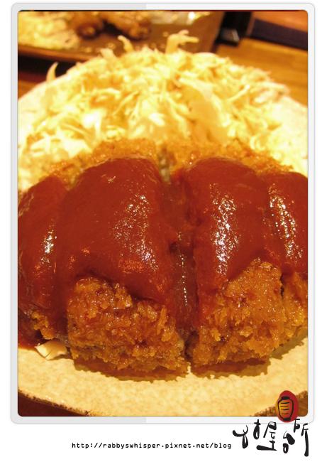 名古屋台所特製炸漢堡餐