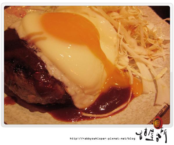 名古屋台所手工煎蛋漢堡肉