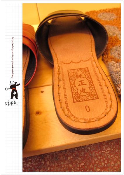 老曼船長台南老屋民宿純正皮拖鞋