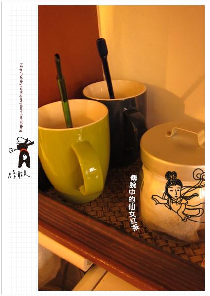 老曼船長台南老屋民宿仙女紅茶