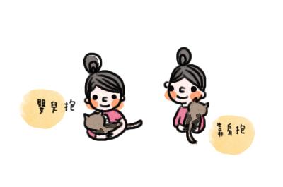 兔語呢喃貓咪抱抱