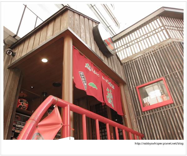 一蘭拉麵-原宿店