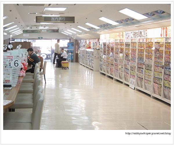 JCB×利木津巴士往返成田機場
