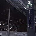 20140204-2