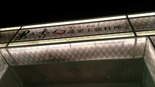 DSC_1460.JPG