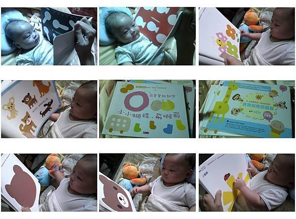 0-2歲寶寶.jpg