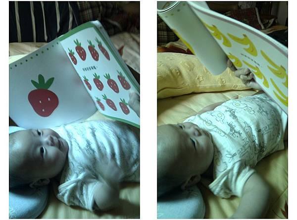 0-2歲寶寶(2).jpg