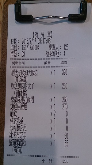 DSC_6464.JPG