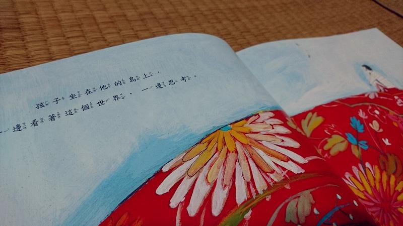 DSC_3880.JPG