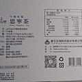 DSC_7420.JPG