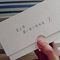 DSC_7424.JPG
