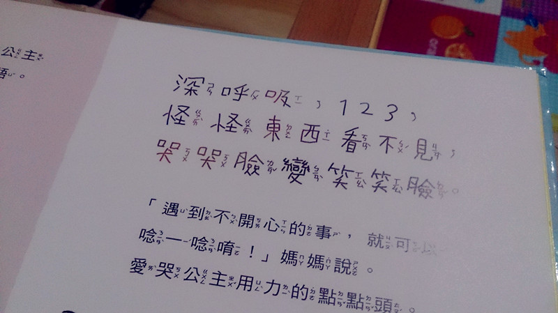 DSC_3833.JPG