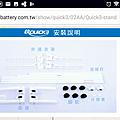 Screenshot_20170708-144605.png