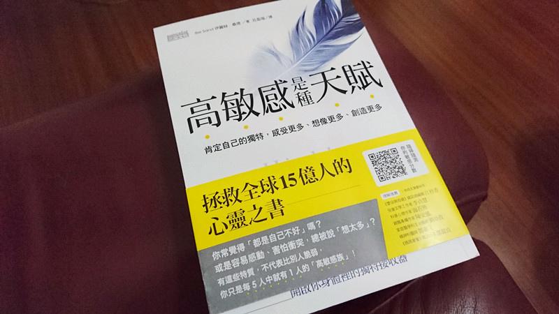 DSC_6345.JPG