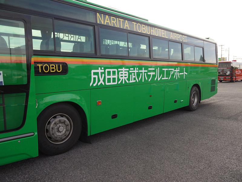 P1150761.JPG