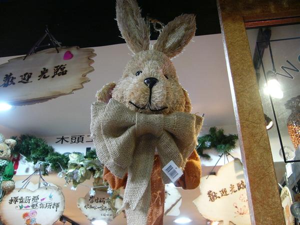 木片做的兔子
