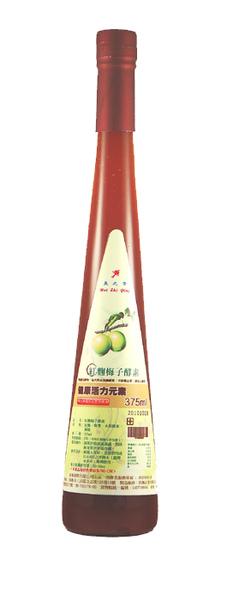 375ml紅麴梅子酵素.jpg