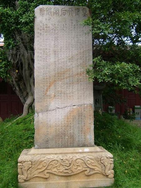 泉州媽祖廟--1.JPG