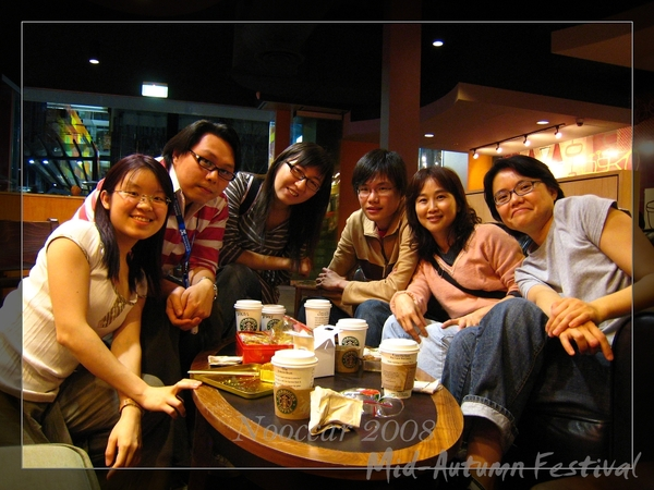Taiwanes PhD