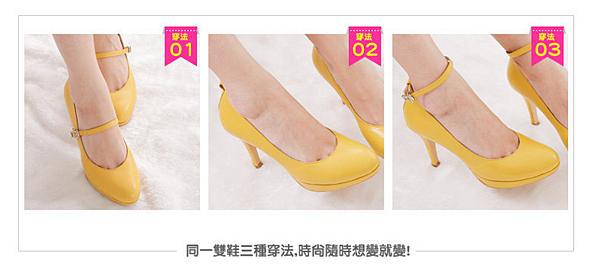 鞋1.png