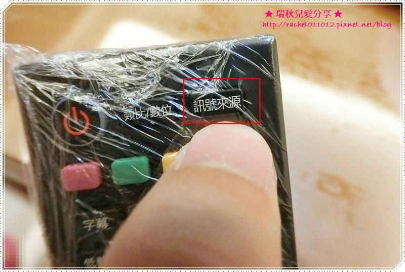 CIMG7818.JPG