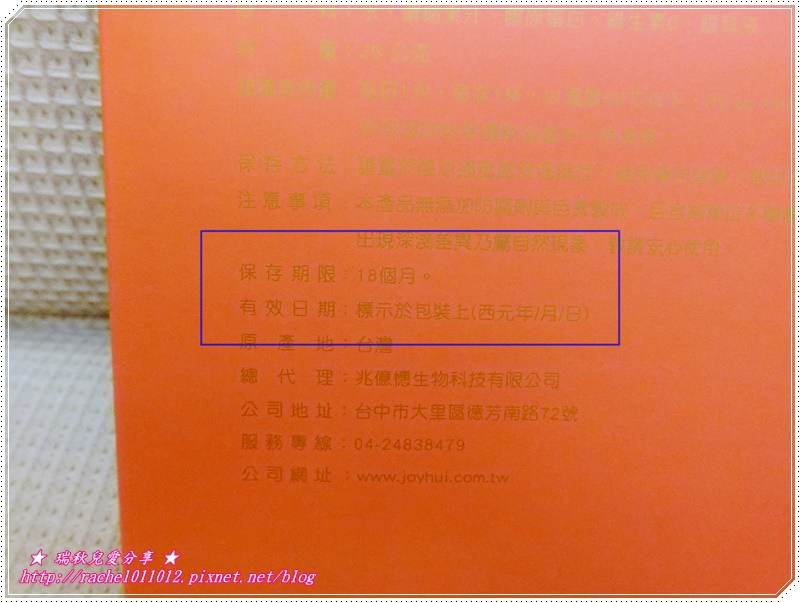 CIMG9018.JPG