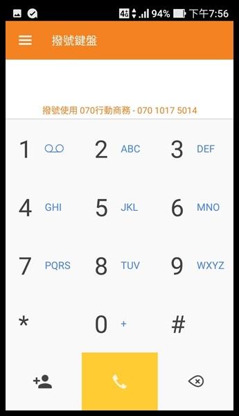 Screenshot_20170419-195614.jpg