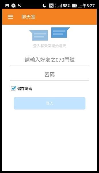 Screenshot_20170421-082723.jpg