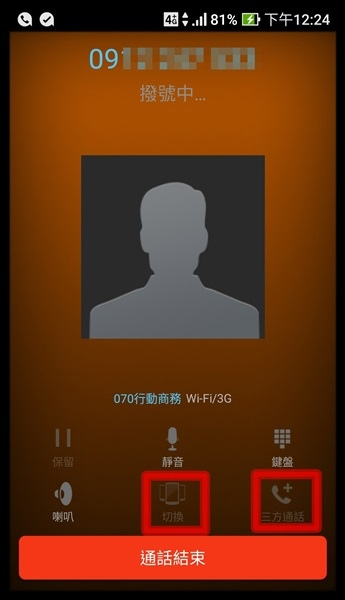 Screenshot_20170421-122432.jpg