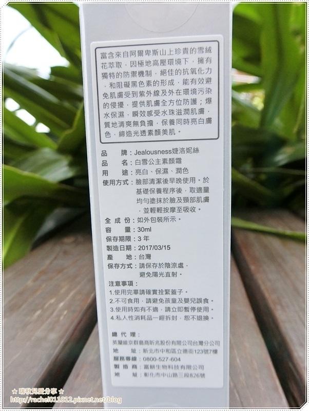 2011CIMG7433.JPG