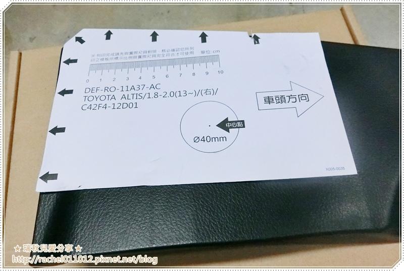 瑞秋兒愛分享13.JPG