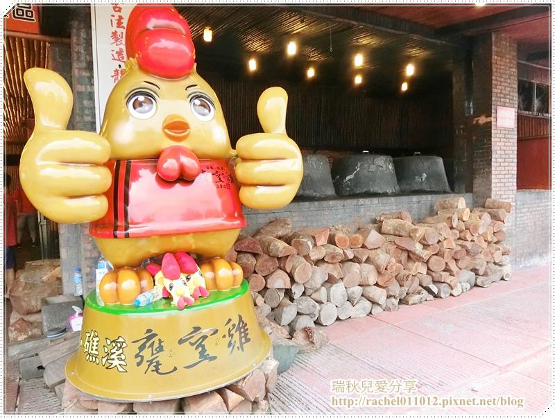 窯雞3.JPG