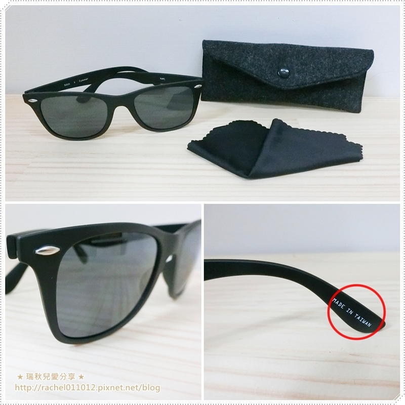 DOUX Eyewear - 墨鏡006.jpg