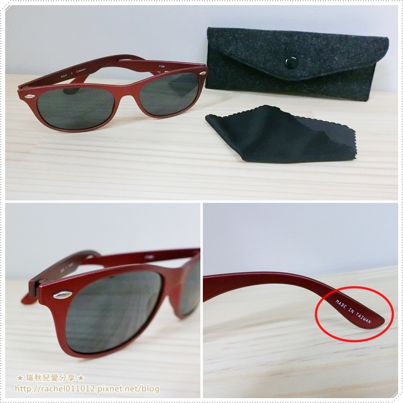 DOUX Eyewear - 墨鏡012.jpg