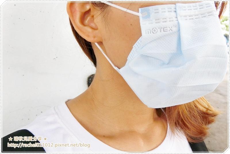 Motex摩戴舒口罩專賣店012.JPG